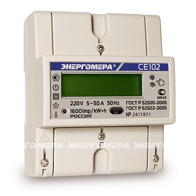 """""""CE101 исполнение в корпусе - R5 Однофазный электросчетчик серии  """"СЕ """".  Устанавливается на рейку ТН-35."""
