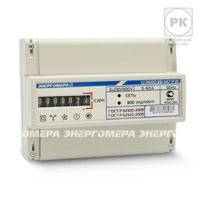 ЦЭ6803В Счетчик электроэнергии