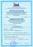 Свидетельство о допуске в СРО МОCП МСП-ОПОРА проектировщики