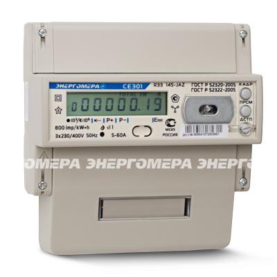 се 301 энергомера инструкция по эксплуатации img-1