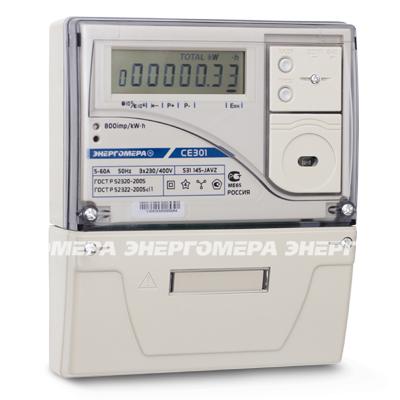 се 301 энергомера инструкция по эксплуатации - фото 3