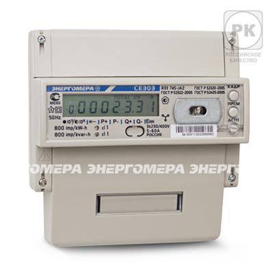 се 301 энергомера инструкция по эксплуатации - фото 8