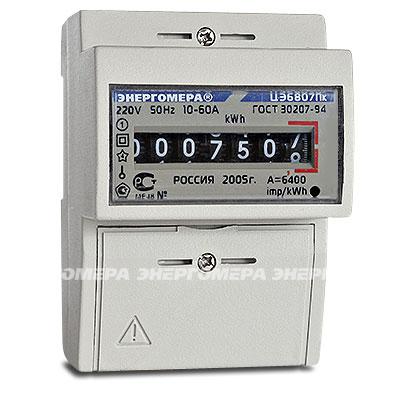 фото счётчик электроэнергии